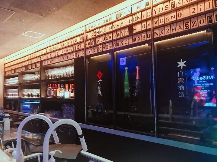 於銀座的音樂休息室「PLUSTOKYO」白瀧造酒「POPUP-BAR」登場 在銀座、