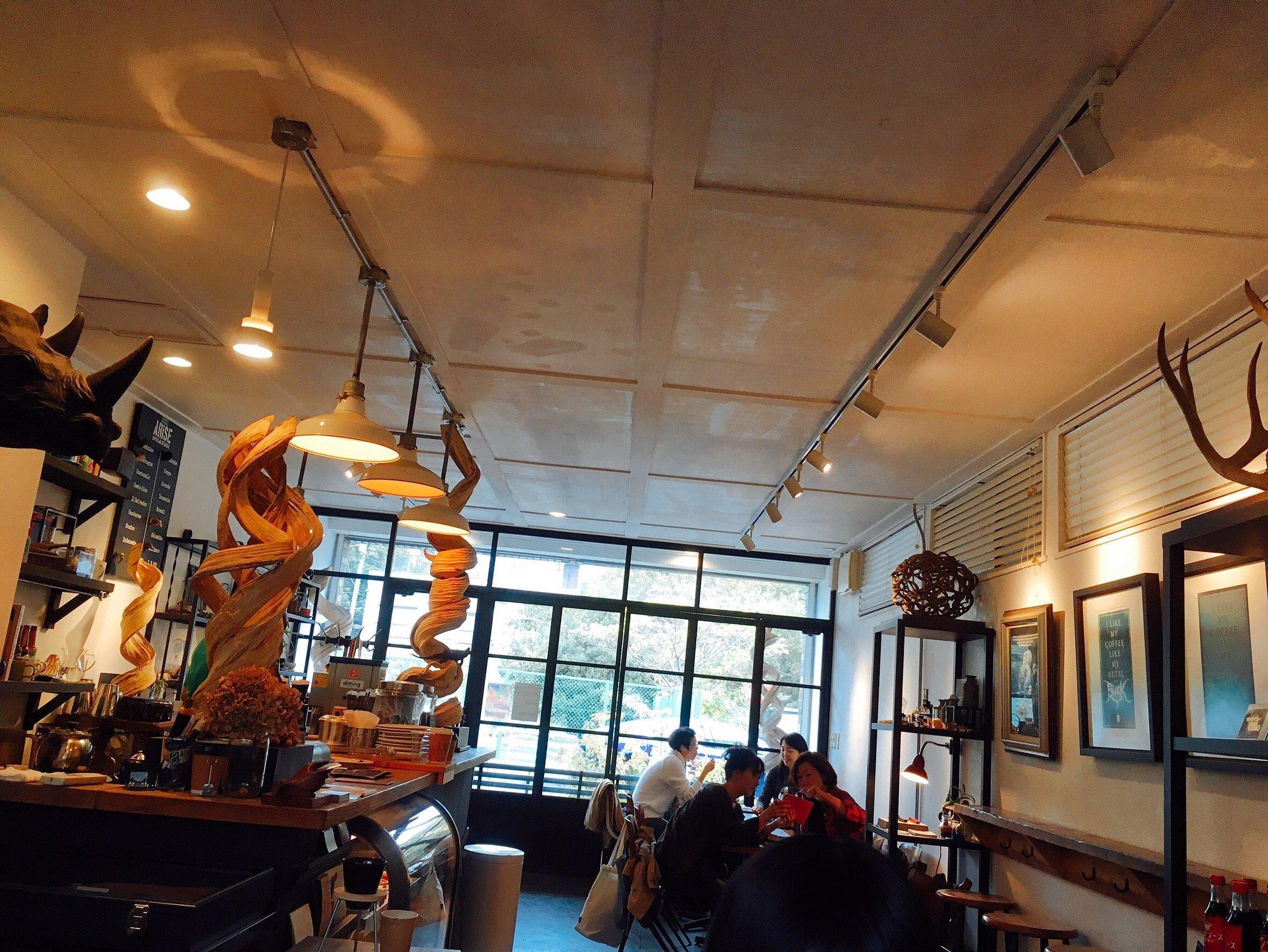 ARiSE Coffee Entangle