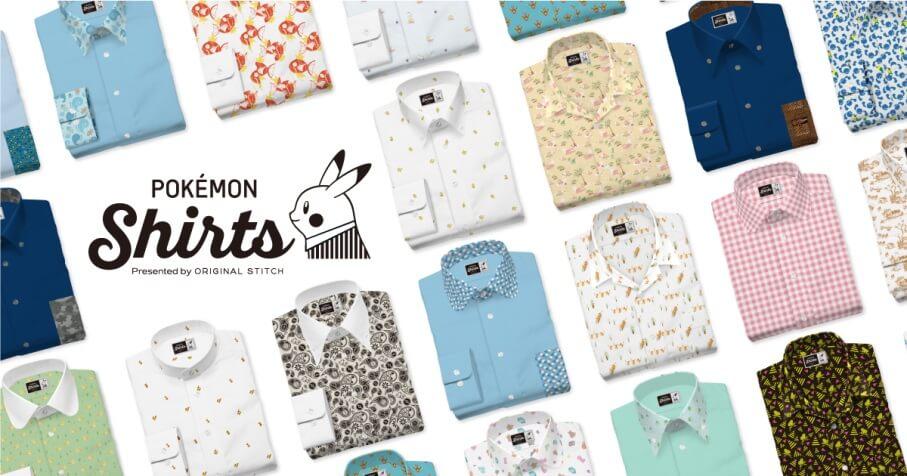 定制151種精靈寶可夢原創印花面料「精靈寶可夢襯衫」開始發售 精靈寶可夢、