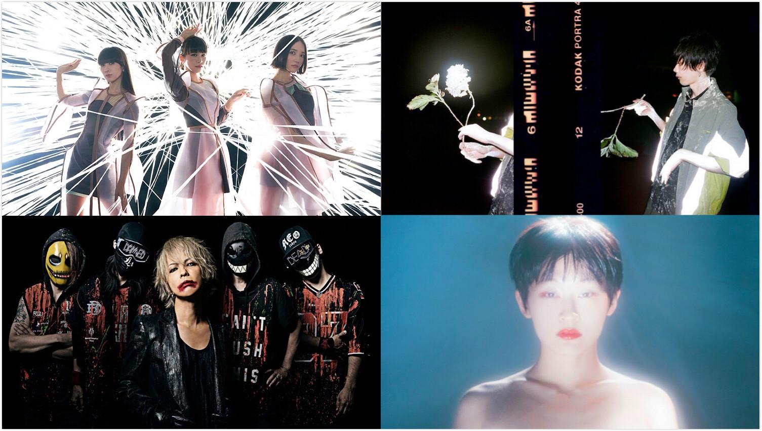 2019年,日本音樂人海外公演信息整合Ver.1 GARNiDELiA_、Perfume_、SID_、向井太一_、星期三的康帕內拉