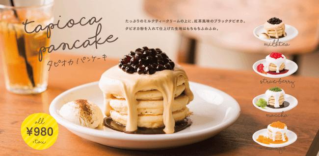 使用了草莓味珍珠的珍珠鬆餅在大阪咖啡館期間限定推出! 在大阪、珍珠、