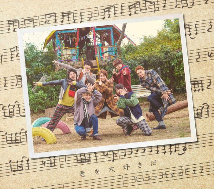 Kis-My-Ft2單曲史上首次!收錄4首決定為商業搭配曲 Kis-My-Ft2_、