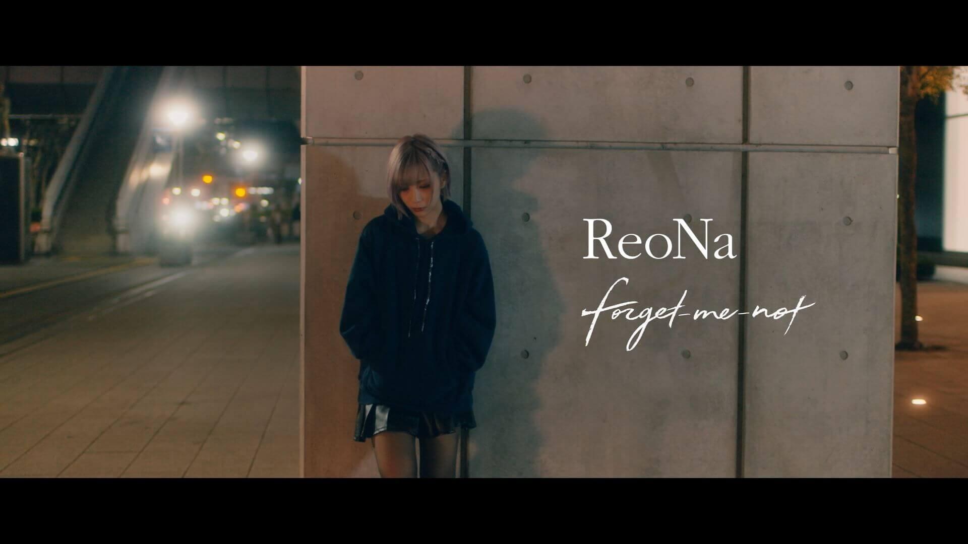 由ReoNa所配唱的電視動畫《刀劍神域》主題曲MV公開 ReoNa_、