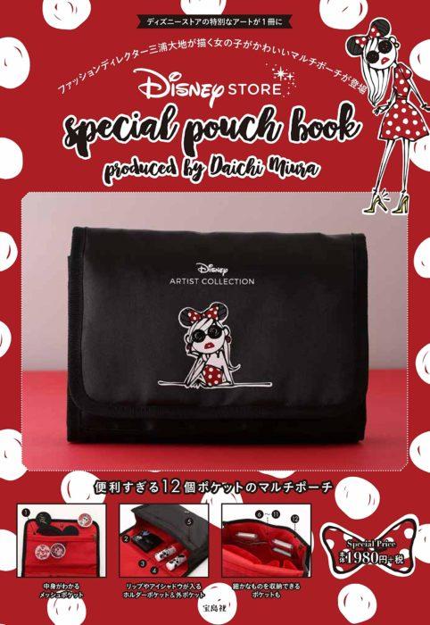 DisneySTORE special pouch book produced by Daichi Miura封面