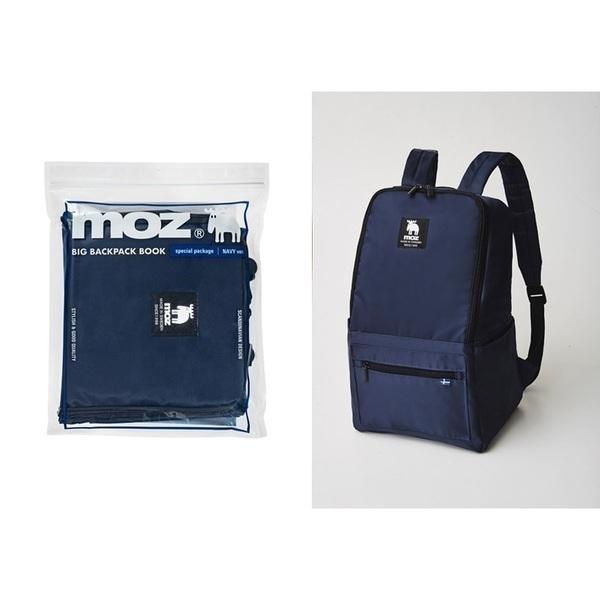 藍色moz大容量後背包