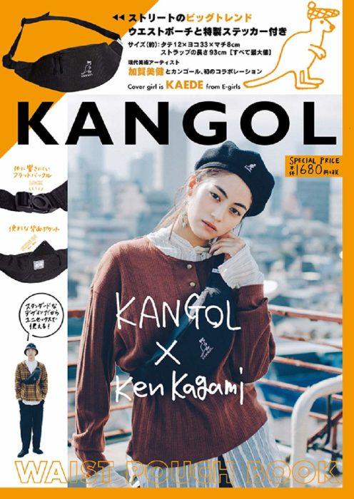KANGOL×Ken Kagami WAIST POUCH BOOK封面