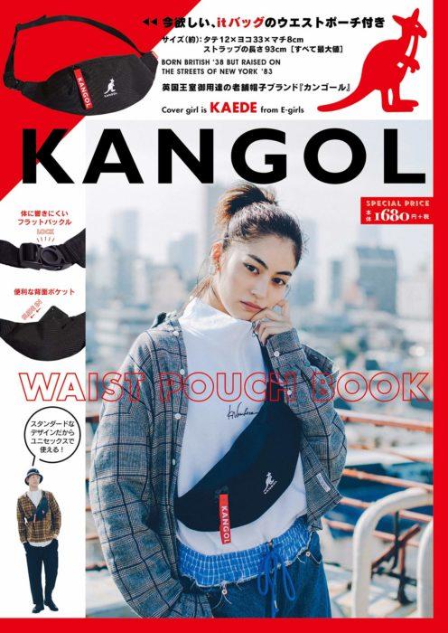 KANGOL WAIST POUCH BOOK封面