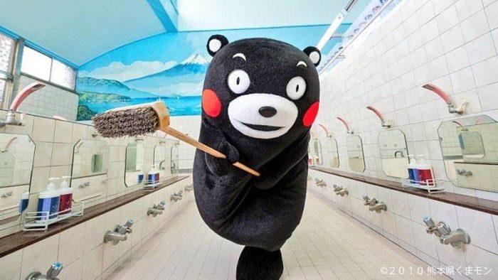 熊本熊澡堂
