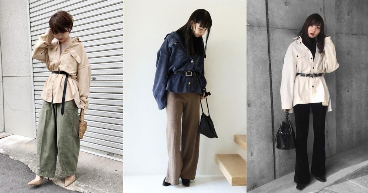 多一條腰帶就跟別人很不一樣!「Oversize 襯衫」的修身穿搭讓造型感再提升