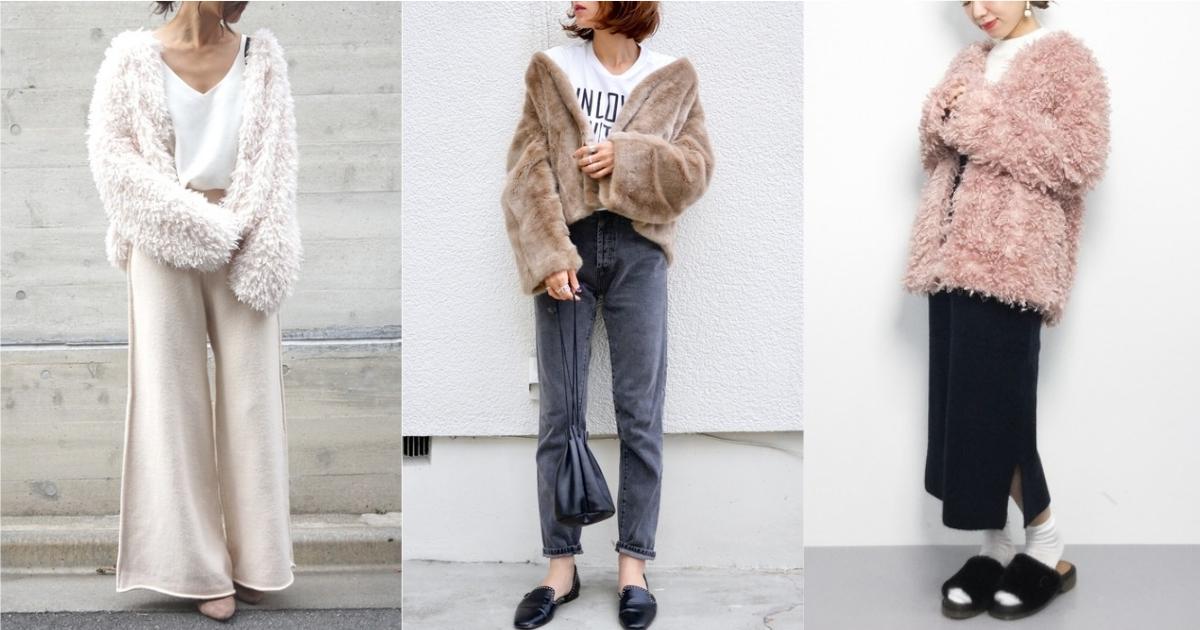 一步驟就為冷冷的冬天增溫!選擇毛絨外套展演女子的溫和暖意