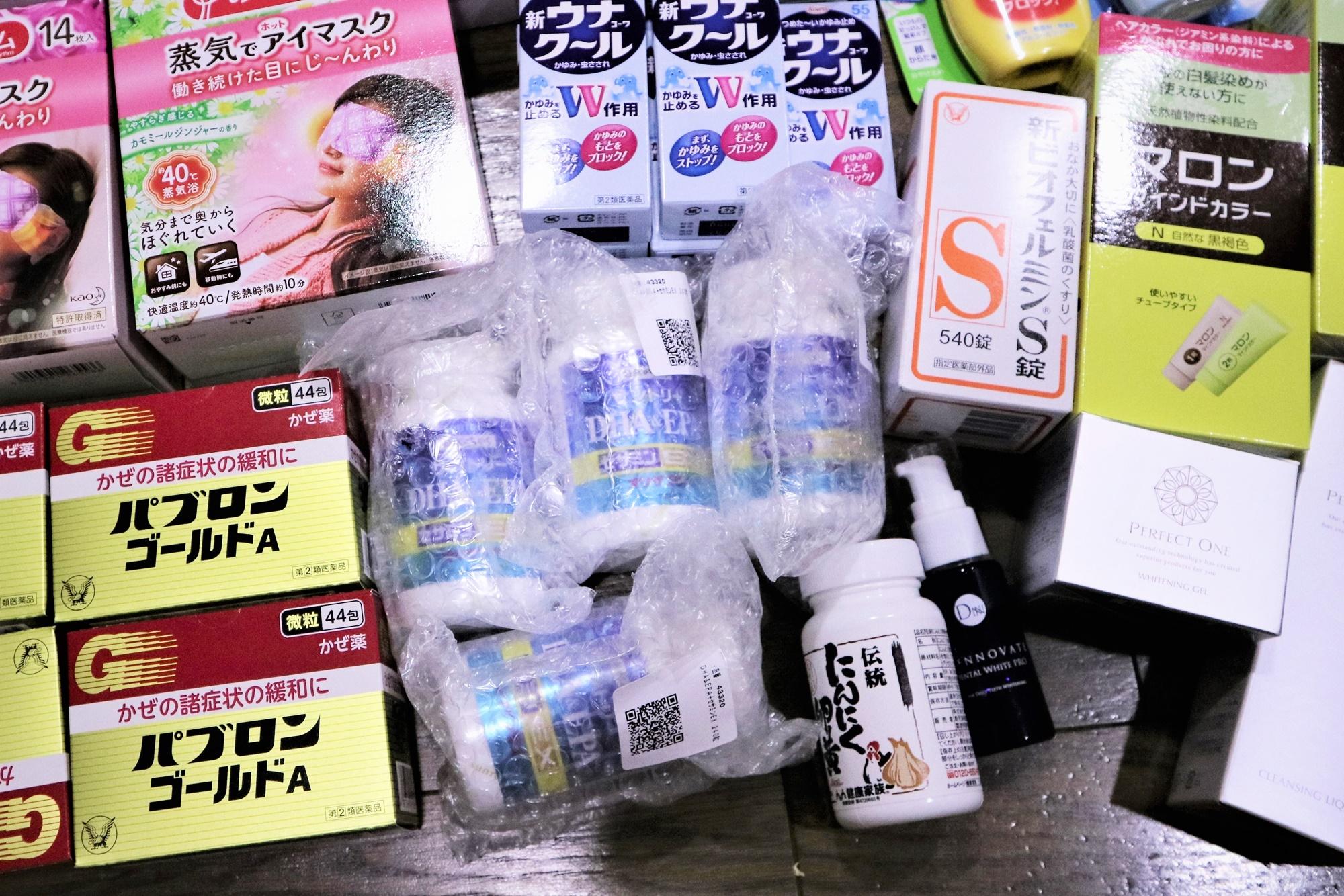 健康營養補助品