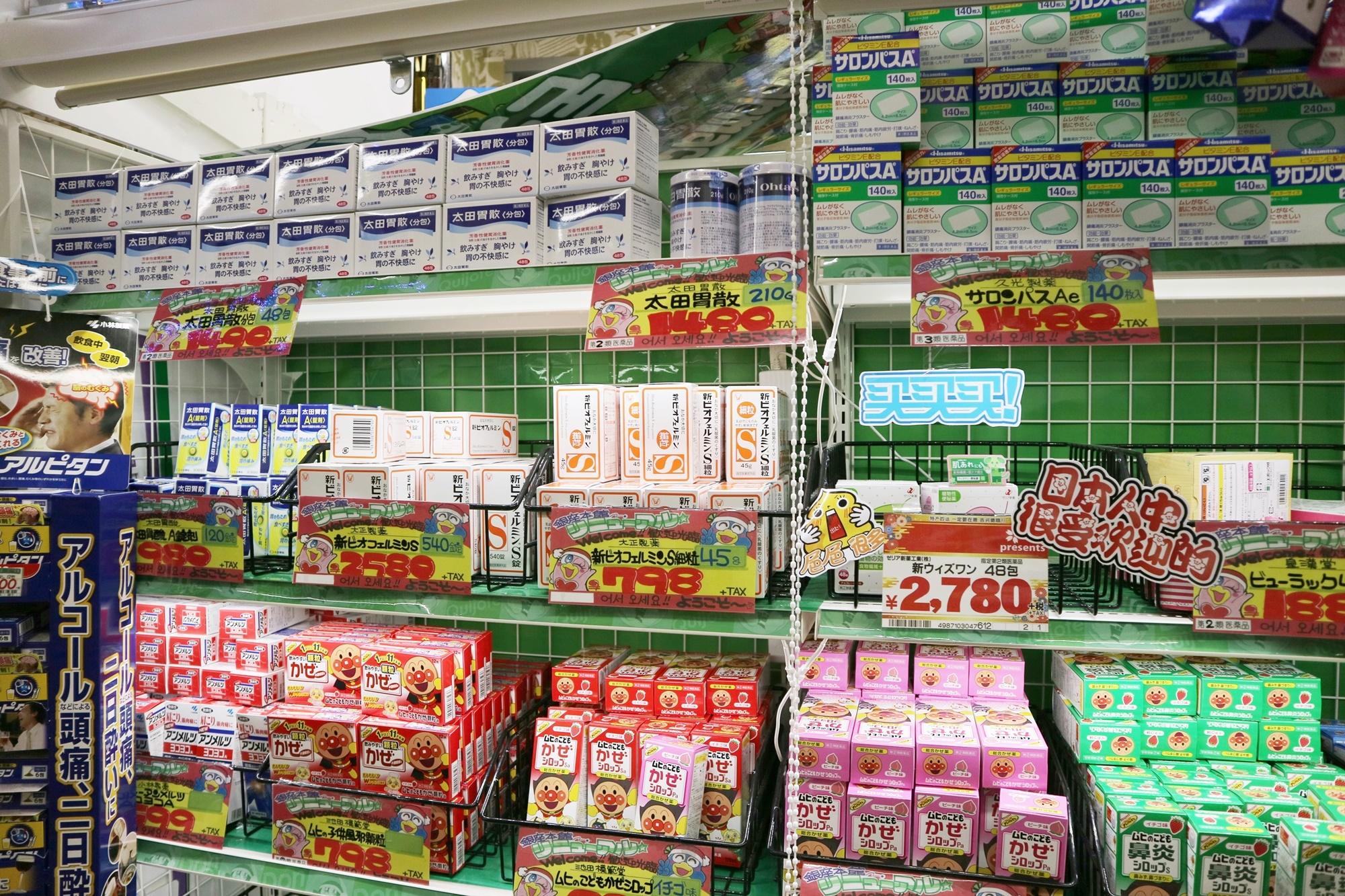 日本流行藥妝