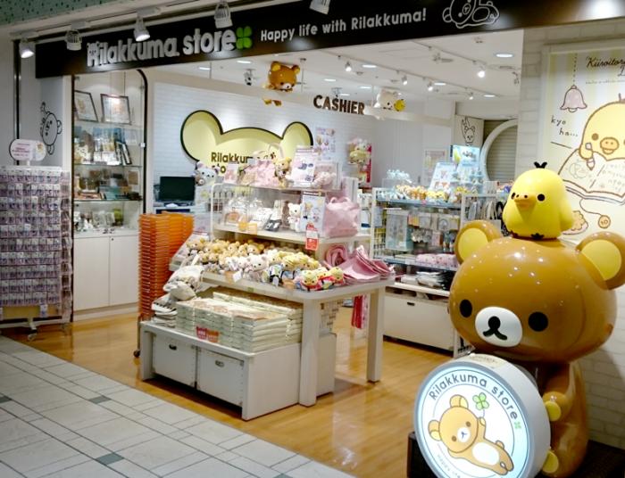 拉拉熊東京車站