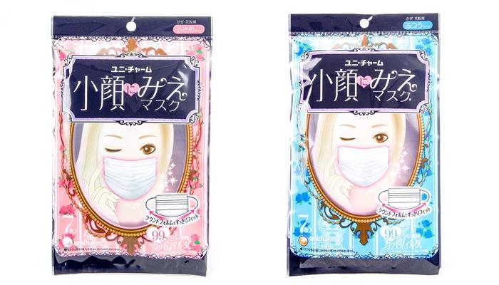 日本美容口罩 小臉口罩