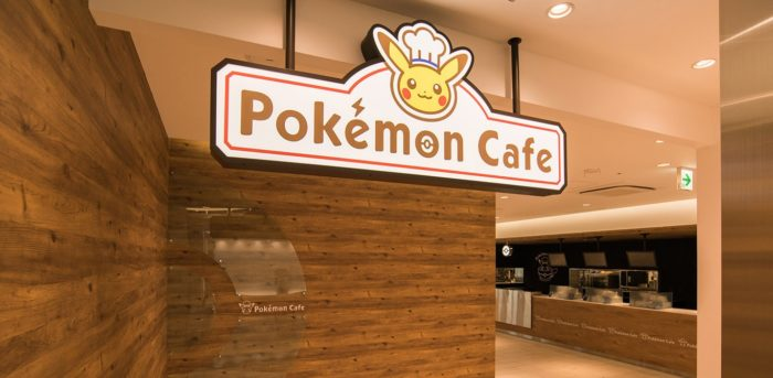 寶可夢CAFE