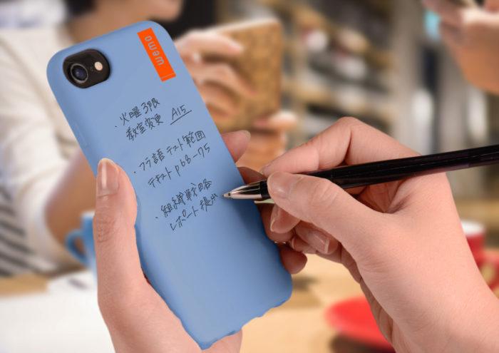 CASE TYPE手機殼便利貼