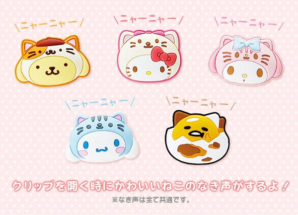 三麗鷗貓咪系列皮夾