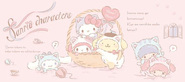 三麗鷗貓咪系列周邊