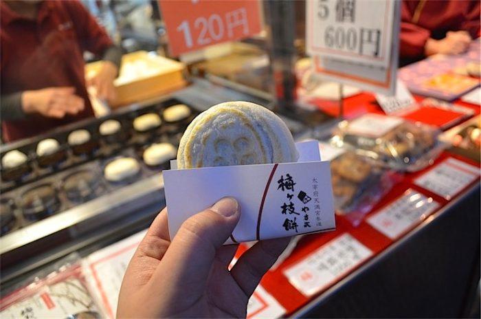 太宰府梅枝餅