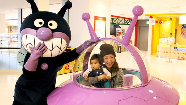 福岡麵包超人兒童博物館設施
