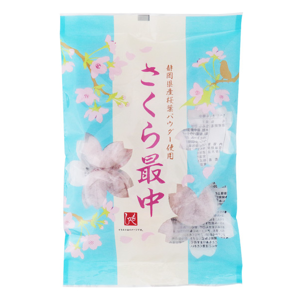 KALDI2019櫻花季