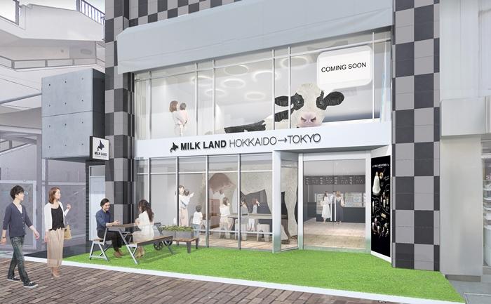 自由之丘咖啡廳「MILKLAND HOKKAIDO → TOKYO」店面