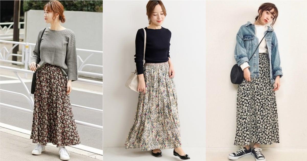 一件就完整呼應春日季節感!「碎花長裙」的清新造型誰都能輕鬆上手