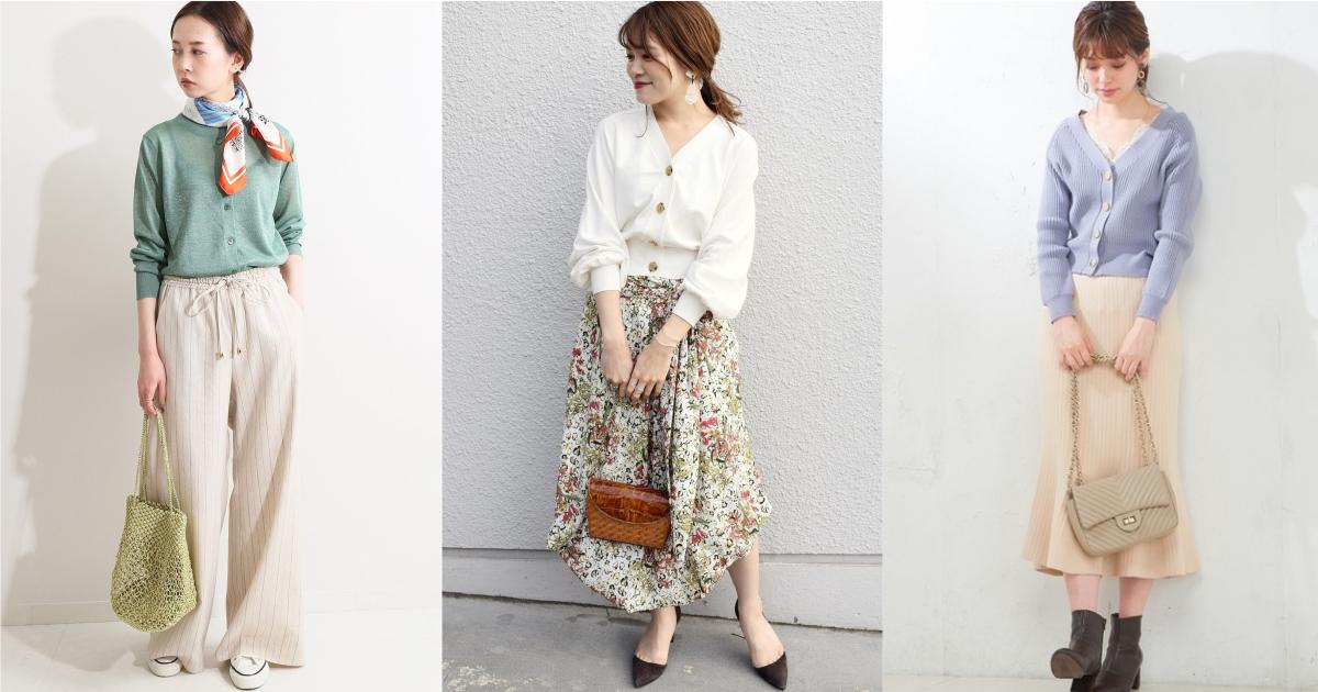 春天印象就交給「針織外套」!大地色到粉嫩色彩一次網羅的穿搭指南