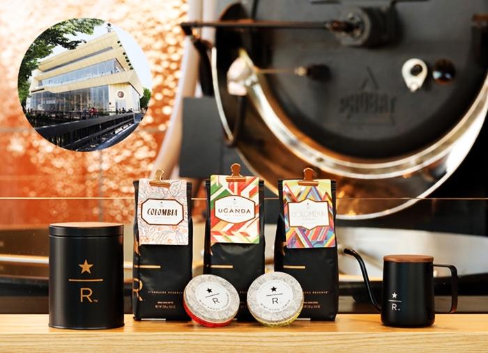 星巴克臻選®東京烘焙工坊 STARBUCKS RESERVE® ROASTERY TOKYO 咖啡豆