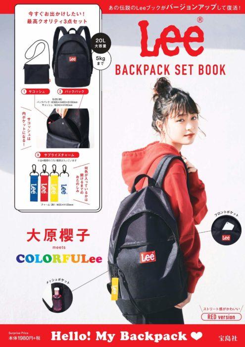 Lee BACKPACK SET BOOK RED