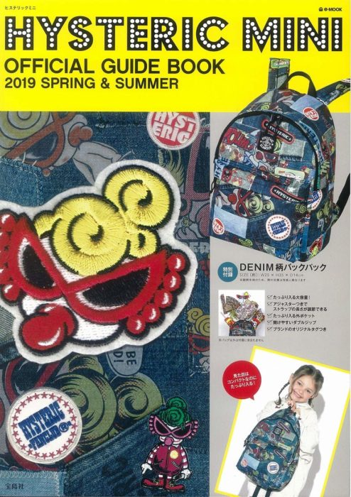 HYSTERIC MINI OFFICIAL GUIDE BOOK 2019封面