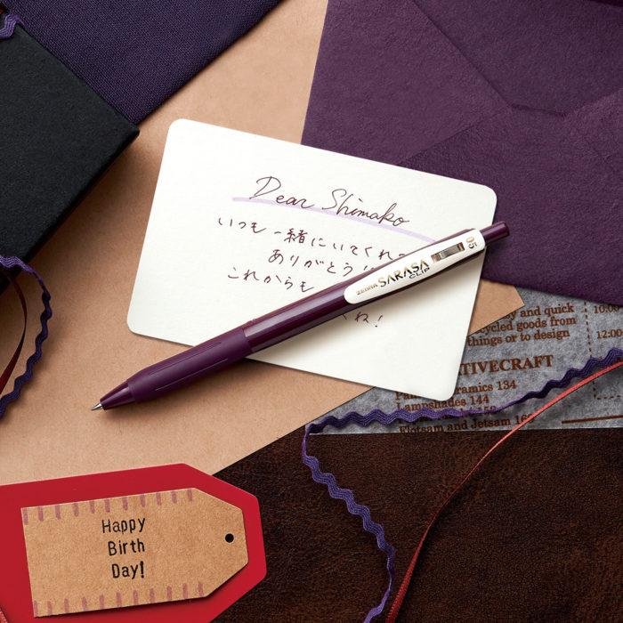波爾多紫復古色新上市