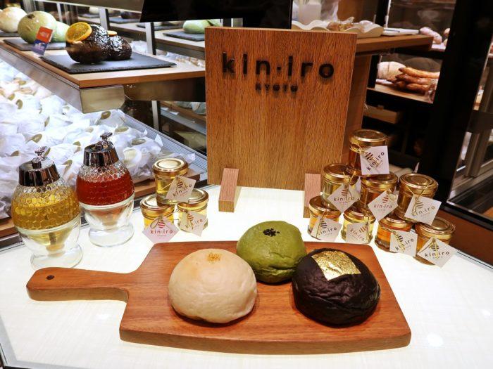 京都奶油麵包專門店kin・iro