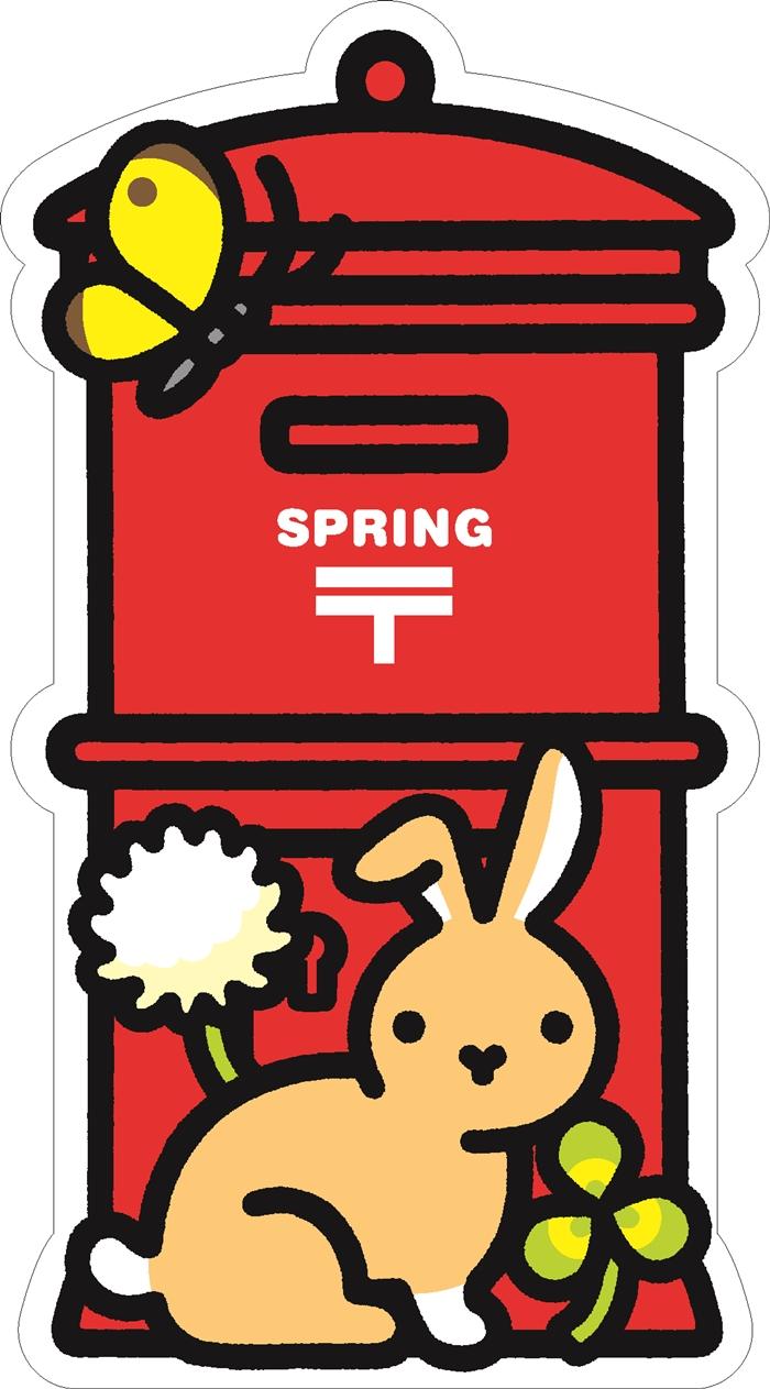 日本郵局春季郵筒明信片(野兔) 2019