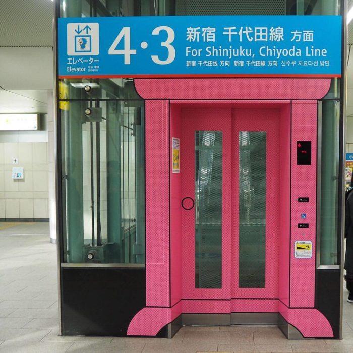 哆啦A夢車站