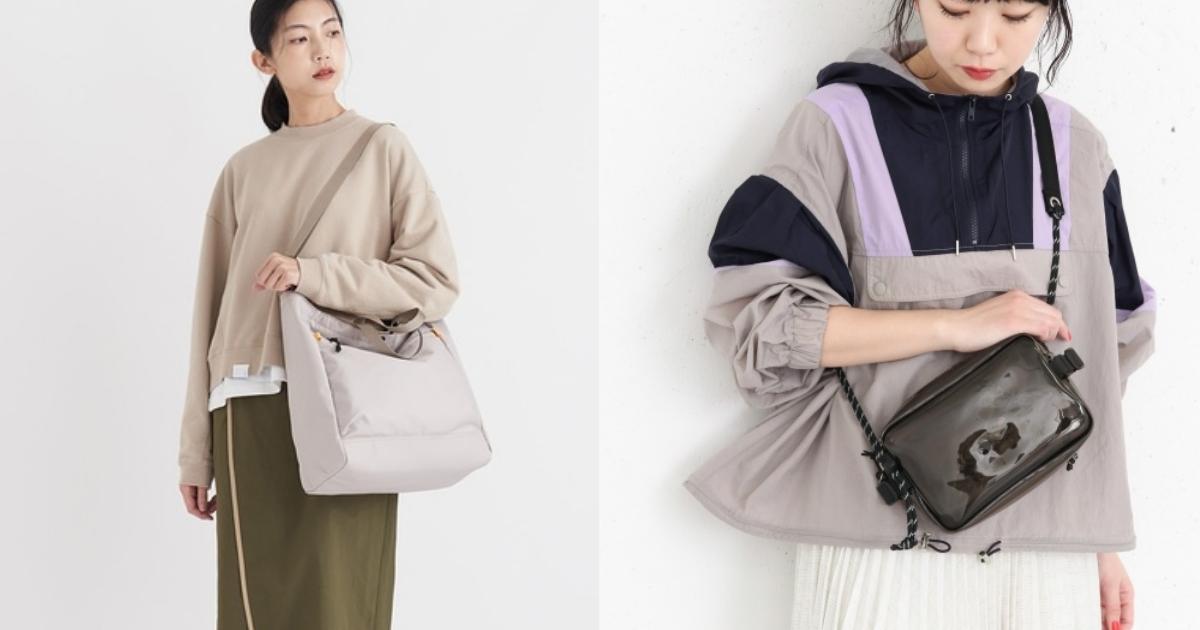準備好面對多雨的台灣春夏了嗎?兼具機能與時尚的包款必須準備起來 春夏、 包、 機能