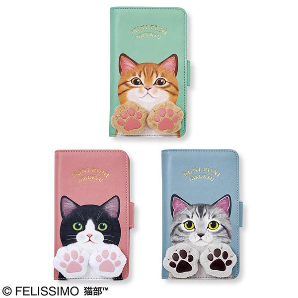 貓咪肉球手機殼