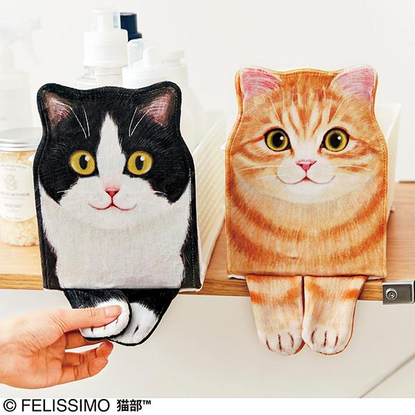 貓咪收納盒袋