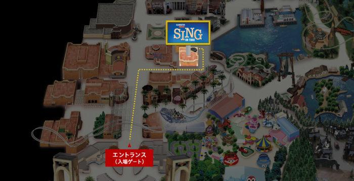 日本環球影城「SING ON TOUR」
