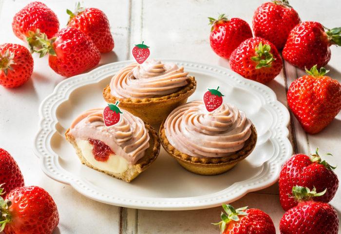 博多的甘王草莓