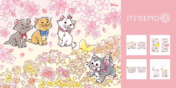 春天、櫻花、瑪麗貓!超生火的ITS' DEMO×迪士尼周邊小物