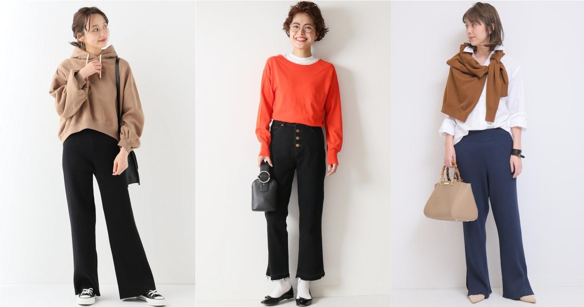 這件就是春日的時髦取向!正式回歸的「小喇叭褲」為你打造大人感身形