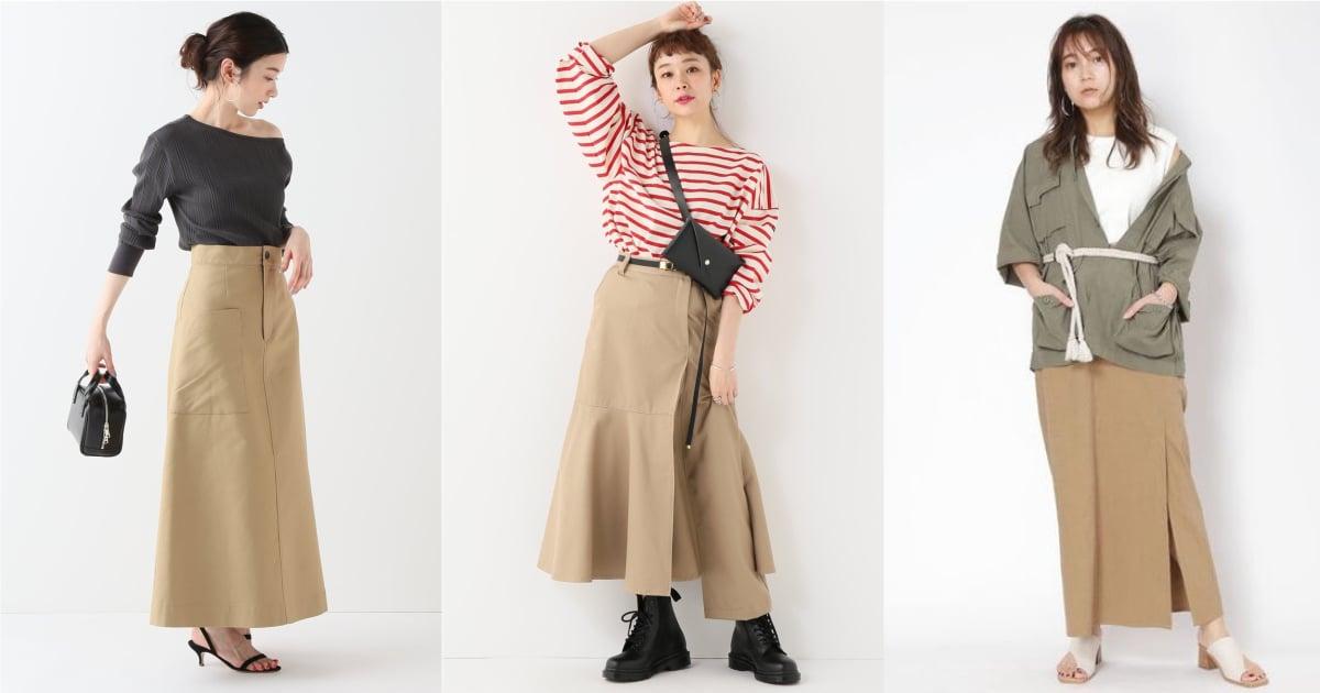 日系風格混搭少不了這件!卡其長裙的高實穿度讓人愛不釋手