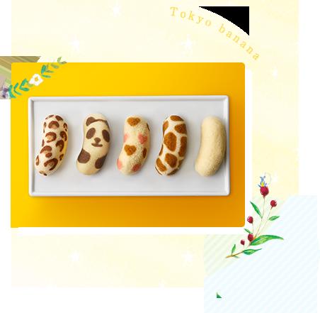 2019年日本晴空塔伴手禮_東京香蕉TOKYO BANANA_全商品