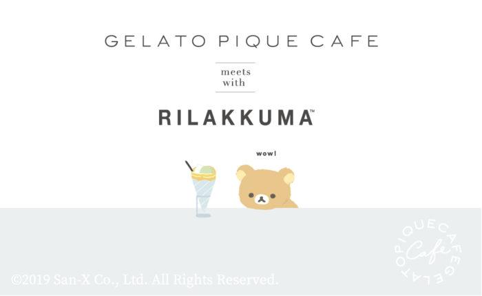 gelato pique cafe懶懶熊聯名