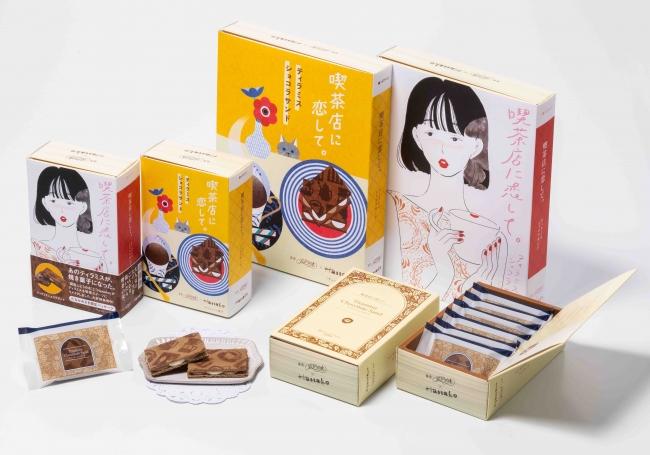 戀上喫茶店商品形象照