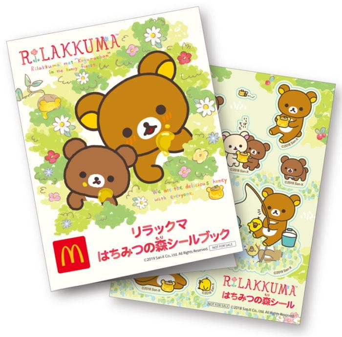 日本麥當勞×拉拉熊