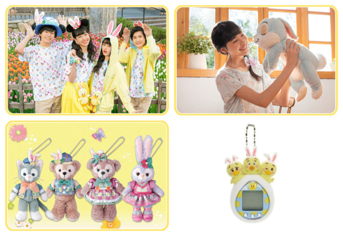 2019東京迪士尼海洋復活節活動販售商品