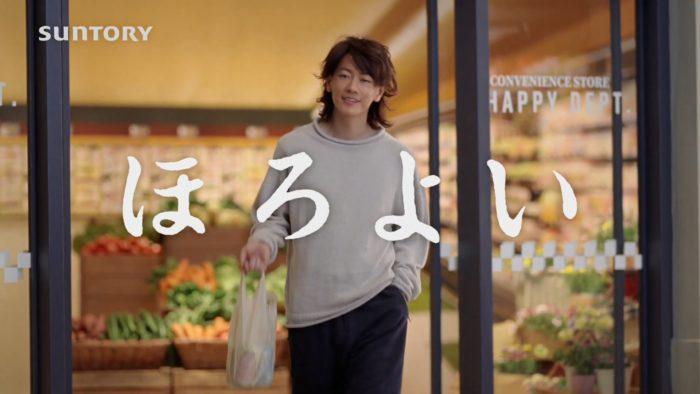 ほろよい佐藤健澤尻廣告