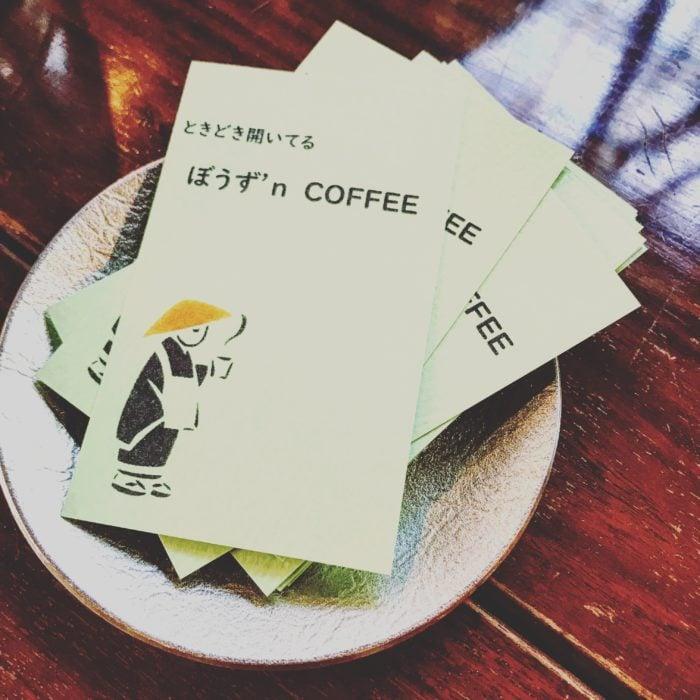 禪寺咖啡廳名片